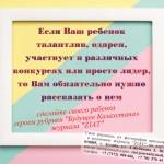 Будущее Казахстана (1)