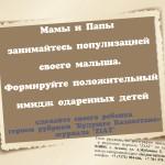 Будущее Казахстана (4)